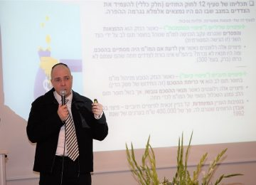 The Duty to Act in Good Faith in Israeli Private and PublicProcurementProceedings