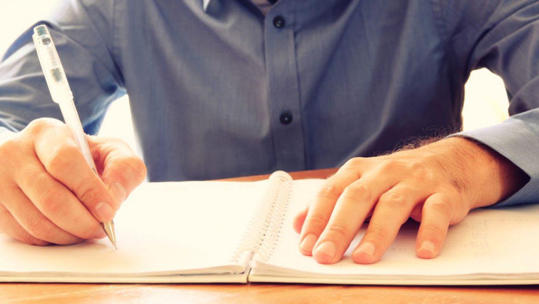 """החובה לרשום פרוטוקול """"מלא אמין"""" של דיוני ועדת המכרזים"""